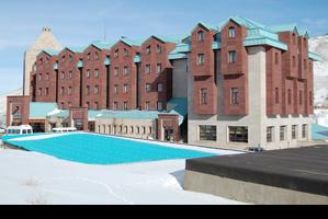 etik_tur_mirada_del_lago_hotel
